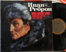 IVAN REBROFF // Singt Volksweisen Aus Dem Alt / ORIGINAL 1969 GERMANY LP / EX/M-