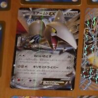 POKEMON JAPANESE CARD HOLO CARTE EX 039/060 AIRMURE XY1 1ST 1ED JAPAN NM