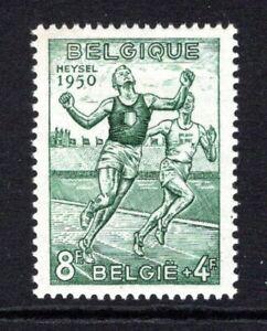 (123)     Belgium 1950 Athletic Championship (Top Value) 8f.+4f SG1315 M/Mint
