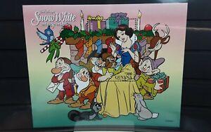 Disney Briefmarken Block Schneewittchen Weihnachten Postfrisch  Disneyana
