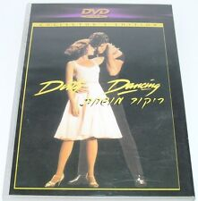 DIRTY DANCING Hebrew COVER Rare ISRAELI 1987 Movie DVD OOP PATRICK SWAYZE