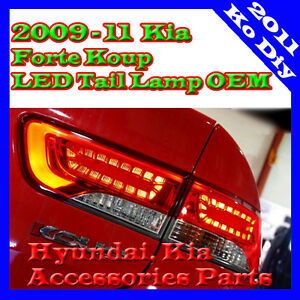 LED Tail Light Lamp Genuine OEM For 09 10 2011 2012 2013 Kia Forte Cerato Koup