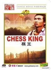 CHESS KING, By Wenji Teng, Xie Yuan, Li Hui, 1988 DVD English Subtitles NEW