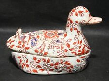Antique Vintage Chinese Canton Imari Porcelain Hand Painted Lidded Duck Bird Box