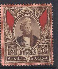 1896 ZANZIBAR QV 5r. SG 174 - fine used