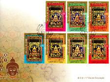 Briefmarken Macau 2017- THANGKA - Sieben Buddhas- 1 FDC v. 21.11.17