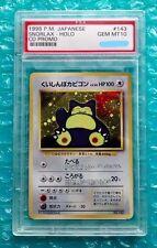 1998 PSA-10 Japanese Pokemon SNORLAX CD Promo Holo #143 *Vinatge Case*
