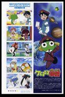 Japan 2010 Keroro Animation Hero and Heroine No 12