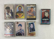 Lot of 7 Arabic Music Cassettes Various Artists