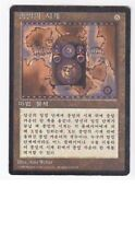 MTG KOREAN BLACK BORDERED ARMAGEDDON CLOCK FBB (PLAYED) MAGIC THE GATHERING