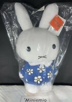 Miffy Taito Plush in Blue Daisy Dress from Japan Size 30 cm. US Seller