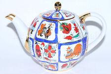 Russian Imperial Lomonosov Porcelain Teapot Tulip Russia Lubok 22k Gold RARE