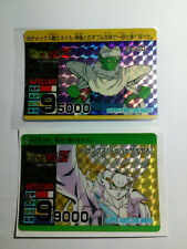 dragon ball cartes cards pp multi scan