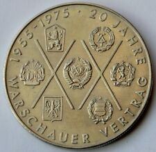 East Germany 10 mark 1975, 20 years of Warsaw Pact, Commemorative coin