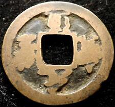 1078-85 China Cash Moneda Emperador Shen Tsung..