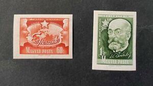 Hungary C170-1 Imperf Mint, Hinged Twice Cats $ 30 Zamenhof Inventor Esperanto.