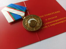 """RUSSIAN MEDICAL MEDAL AWARD  """"FOR THEIR SELFLESS FIGHT AGAINST WITH PANDEMIC"""""""