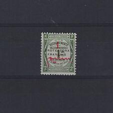 MAROC  Taxe n° 13 neuf avec charnière