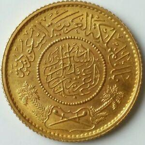 Saudi Arabia One Guinea Gold Coin
