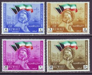Kuwait 1963 SC 200-203 MH Set 2nd Anniversary National Day