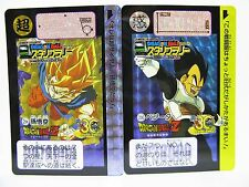 Dragon Ball Carddass JR East Stamp Rally Reprint 2017 #230 Vegeta #294 Goku 30th