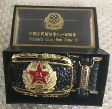 Rare People's Liberation Army 81 PLA China Police Belt BUCKLE~