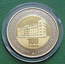 2013 Ukraine Coin 5 UAH Kyiv 100 year Institute of Forensic Science Bimetal UNC