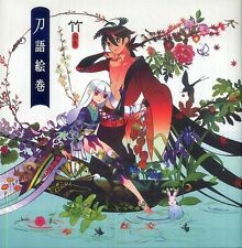 "Official Art Fan Book "" Katanagatari Emaki normal ver. - Take Illustrations - """