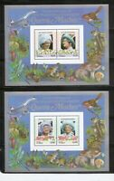 British commonwealth / Queen Mother 85 Birthday. Souvenir sheets MNH.