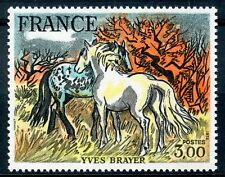 STAMP / TIMBRE FRANCE N° 2026 ** ART TABLEAUX CHEVAUX CAMARGUE