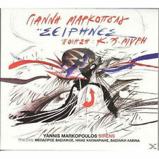 Markopoulos Giannis - Sirines ΜΑΡΚΟΠΟΥΛΟΣ ΓΙΑΝΝΗΣ NEW CD