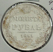 1841 RUSSIA SILVER RUBLE ROUBLE CROWN  XF/AU NG RARE