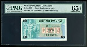 Series 692 10 Cent MPC Military Payment Certificate PMG 65 EPQ *Replacement!*