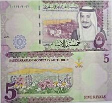 "BILLETE ""   ARABIA SAUDI    5   RIYAL    AÑO  2016     PLANCHA    UNC"