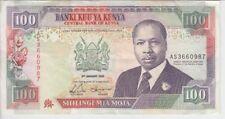 KENYA BANKNOTE P27d, 100 SHILLINGS 1992 SMALL DATE, VF
