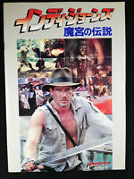 Indiana Jones and the Temple of Doom  - Movie Pamphlet - Japanese - A4 Format