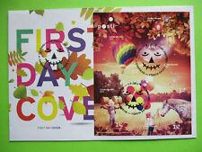 FDC 2012 autumn dream  , miniature sheet