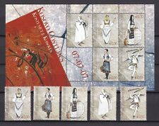 Kosovo - year 2007 - Michel 74/78+Bl 7 - MNH