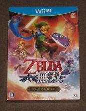 Guerreros de Hyrule Zelda Premium Edition Nintendo Wii U Coleccionistas Limitada Japonés