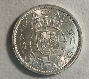 1952 Macau - 5 Patacas - .3472 Oz. Silver - Coin
