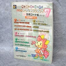 ACTION REPLAY Bessatsu Code Part 7 Game Guide Japan Book PS SS GB N64 SFC RARE
