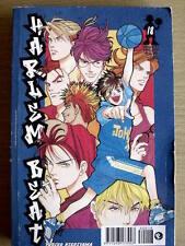 Harlem Beat - Yuriko Nishiyama n°18  - Planet Manga  [C14B]