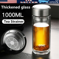 US 1000ML Large Glass Water Bottle Double Walled Travel Mug with Tea Infuser Cup
