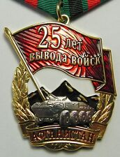 25 Years of Withdrawal of Troops from Afghanistan Russian Medal + Doc