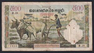 Cambogia 500 riels 1965  BB/VF  B-05