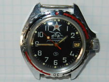 Soviet Russian watch Military OLD VTG CCCР RARE calendar commander tank