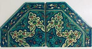 Antique Islamic Art 19th Century Ottoman Iznik Tiles Set of 2 Geometrical Border
