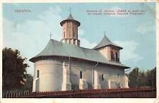 B72014 Suceava Biserica Sf Nicolai   romania