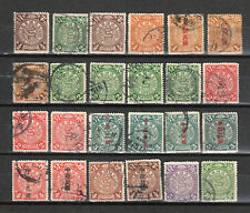 China 24 Coiling Dragon / Drachen - Sammlung-Collection gestempelt used Colours