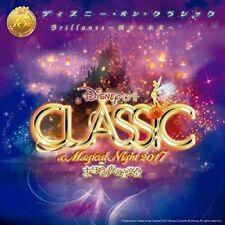 [CD] Disney on Classic Mahou no Yoru no Ongakukai  2017 NEW from Japan